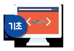 Step6. HTML & CSS 기초