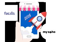 창업과 광고를 쉽게 더 쉽게, 모바일창업 2018 트렌드