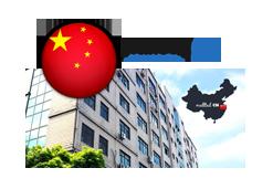 [중국] 몰테일 해외 직구 - 입문