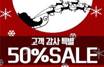 쇼핑몰디자인TIP - 니트무늬 팝업 만들기